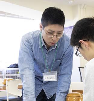 講師 久保田 雄亮(くぼたゆうすけ)