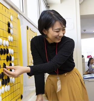 講師 大隅 絢加(おおすみあやか)